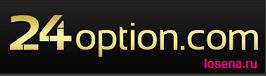 Партнёрская программа: Бинарные опционы. 24option.com