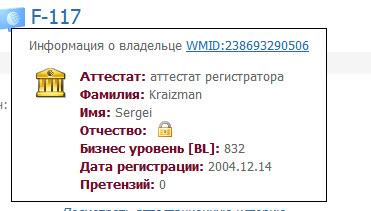Плагин,информацию о wmid  для браузера Google Chrome