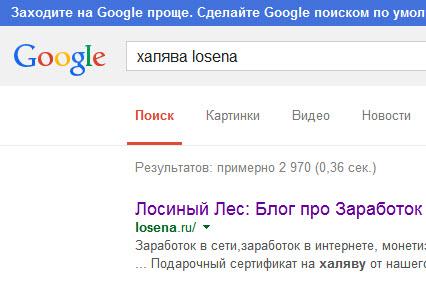 Google AdSense системы контекстной рекламы