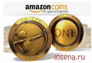 Amazon запустила свою электронную валюту Amazon Coins