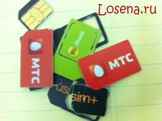 Схемы мобильного мошенничества