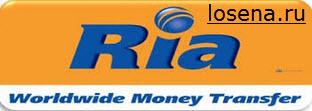 Денежные переводы в системе RIA Money Transfers