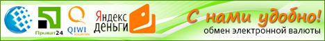 Партнёрская программа на e-money.su