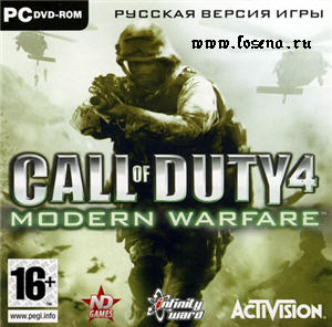 NO-CD/���� ��� Call of Duty 4: Modern Warfare (2007/RUS/Ho��� ��c�)